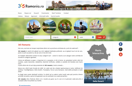 365 Romania